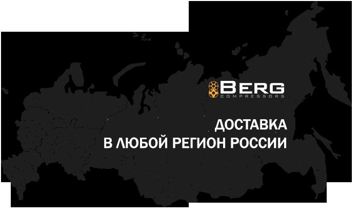 Карта поставок компрессоров Berg